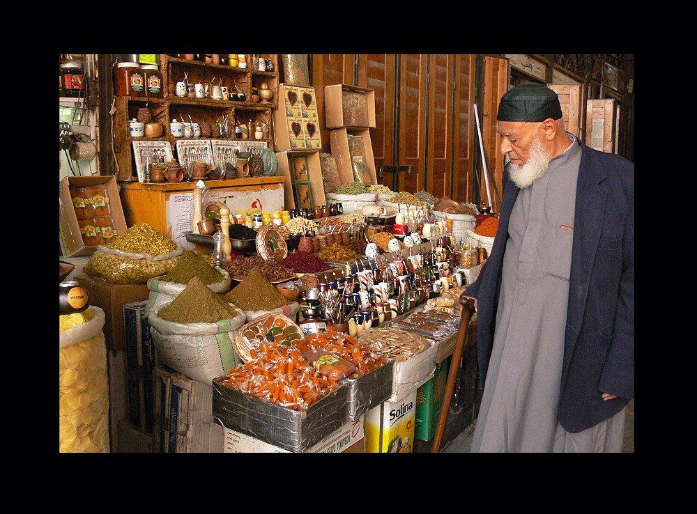 Spice Market, Damascus